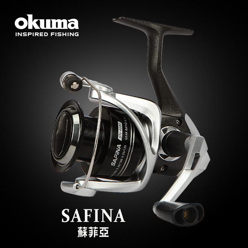 OKUMA - SAFINA 蘇菲亞 紡車捲線器