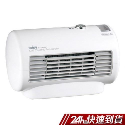 SAMPO聲寶 迷你陶瓷式電暖器 HX-FB06P 蝦皮24h 現貨