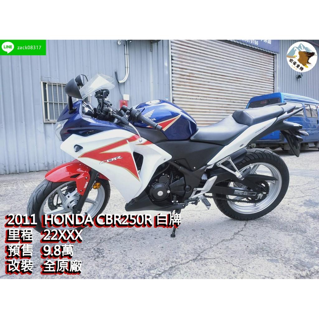 HONDA CBR250R 白牌