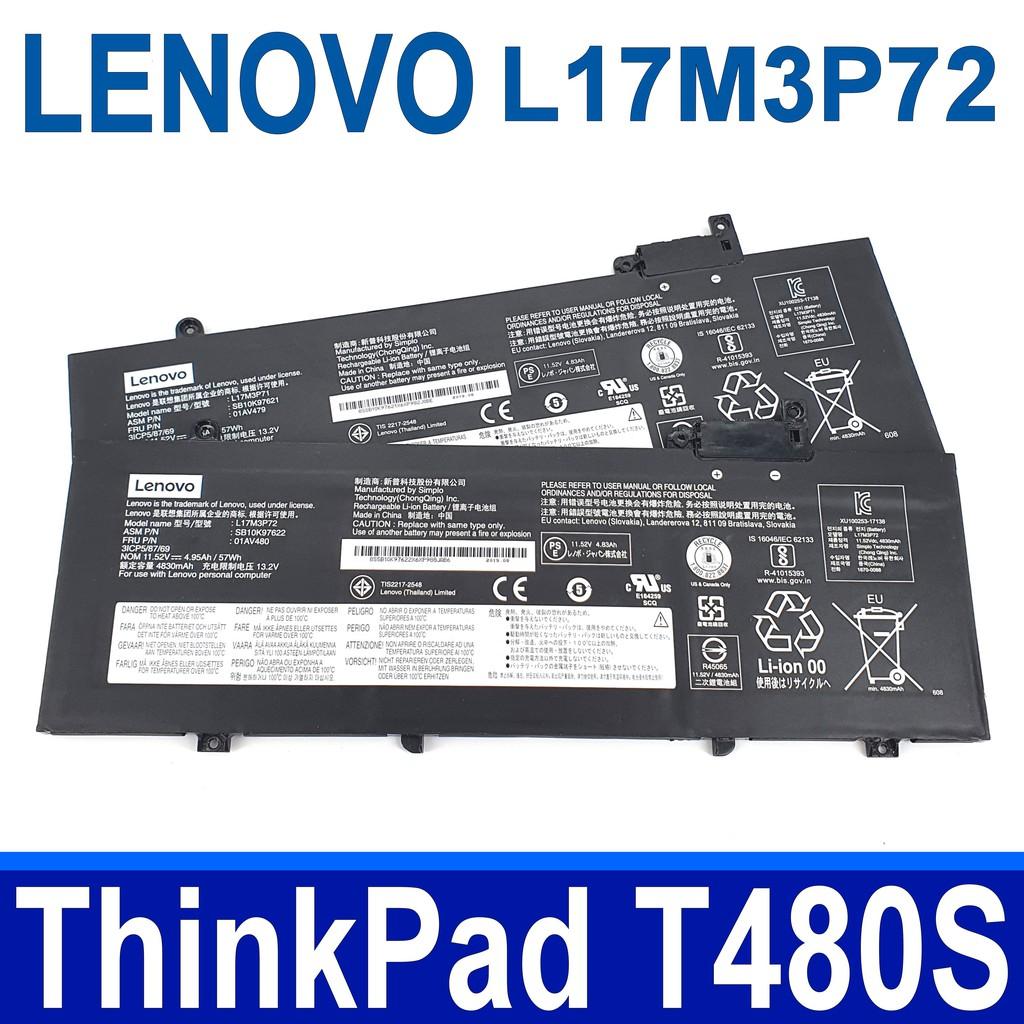 LENOVO L17M3P71 3芯 . 電池 01AV479 SB10K97621 ThinkPad T480S