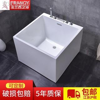 ✇亞克力正方形小浴缸獨立式成人家用小戶型自帶龍頭浴缸加深日式方 桃園市