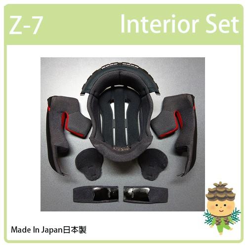 【日本製】SHOEI Z-SEVEN Z7 Z-7  Z-7 Interior Set 全罩 專用內裝組 專用內襯