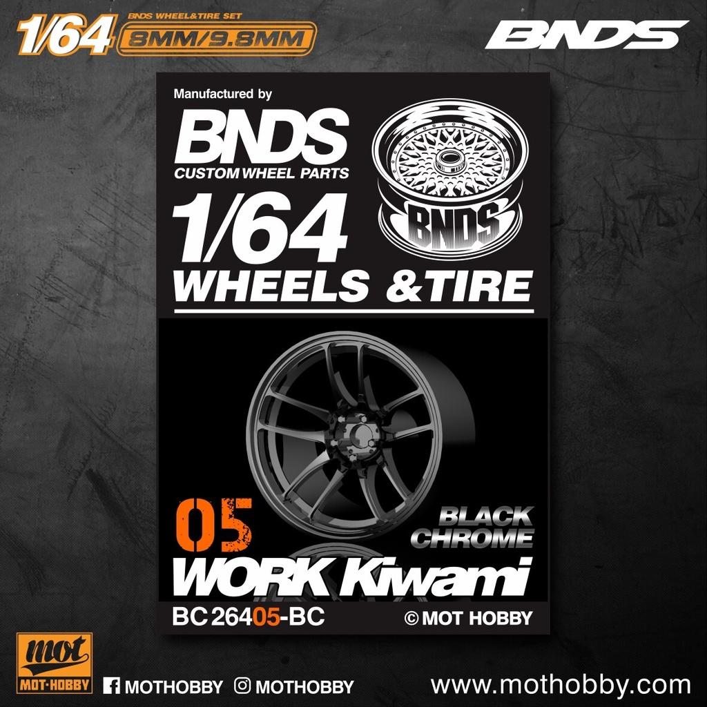 [現貨]BNDS 1:64改裝輪轂 BC26405 多種顏色車模配件附帶輪胎輪軸