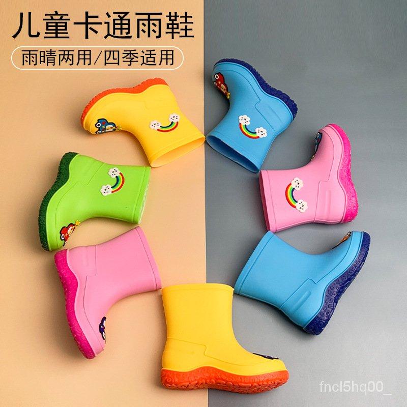 兒童雨鞋女加絨保暖可拆卸水鞋防滑防水雨靴幼童中小童寶寶男孩靴