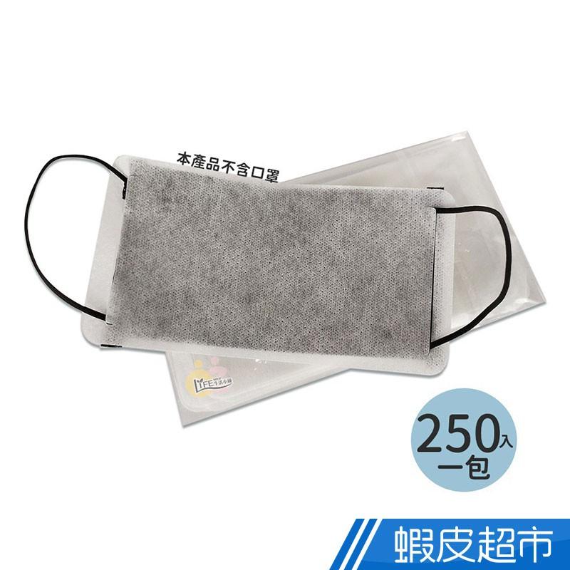 OZ嚴選 高透氣不刺臉口罩內襯墊片250入 廠商直送 現貨