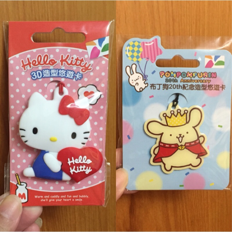 布丁狗20th紀念造型悠遊卡 / Hello Kitty 3D 造型悠遊卡