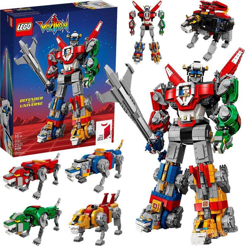 LEGO樂高積木21311戰神金剛百獸王 變形金剛男孩拼裝積木玩具模型