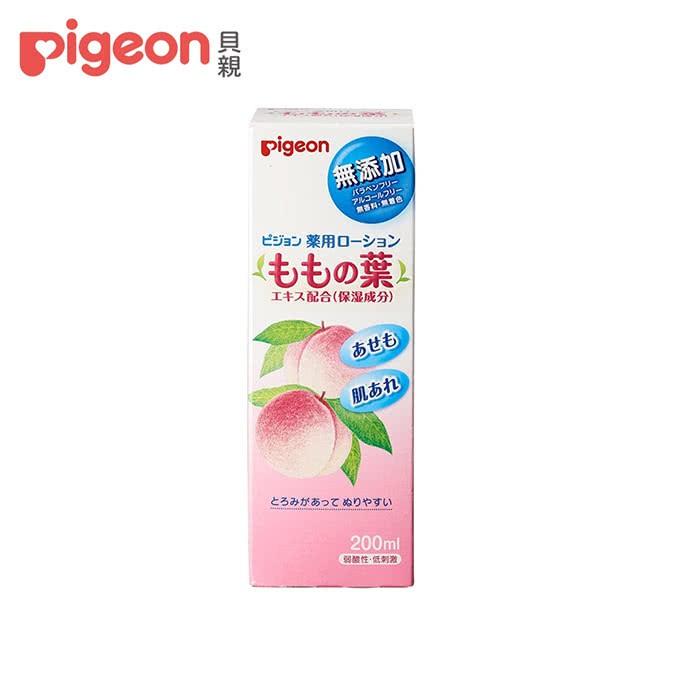 【Pigeon 貝親】桃葉爽身乳液200ML
