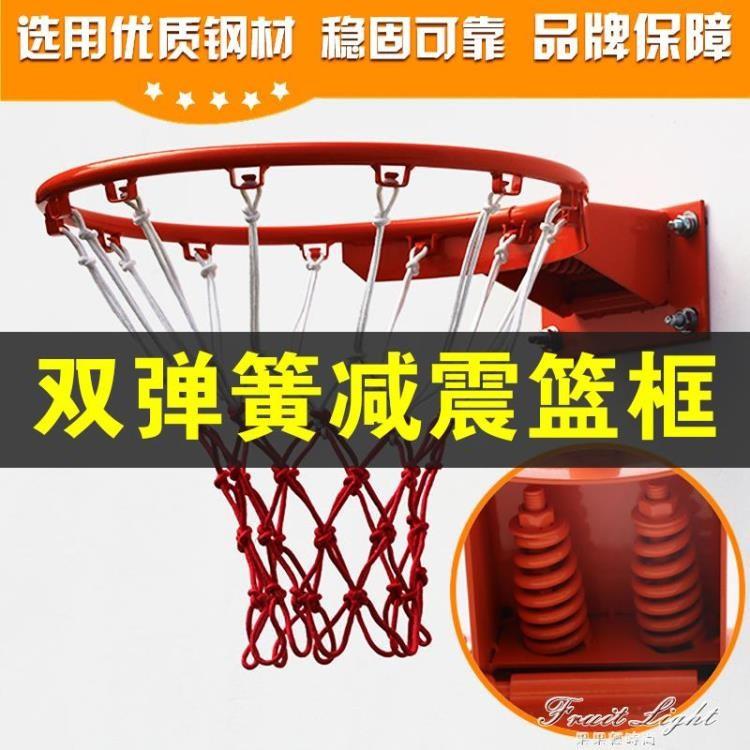 雙11新品熱賣 戶外籃球架成人家用訓練籃球框掛式青少年室外籃圈兒童籃筐 【快速發貨】