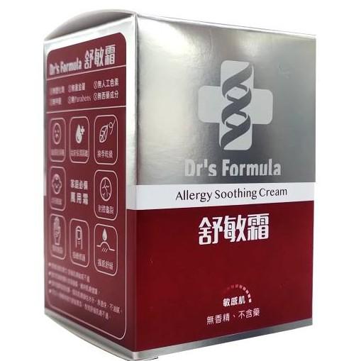 台塑生醫全能強效24小時修護舒敏霜 Drs Formula舒敏霜50g