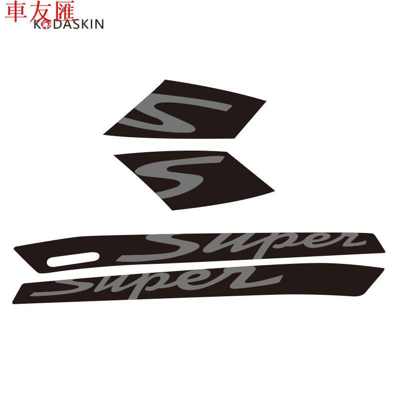 『原廠改裝』比亞喬 維斯帕 VESPA GTS300 運動貼紙 拉花 貼標 車貼 貼花 黑底灰字