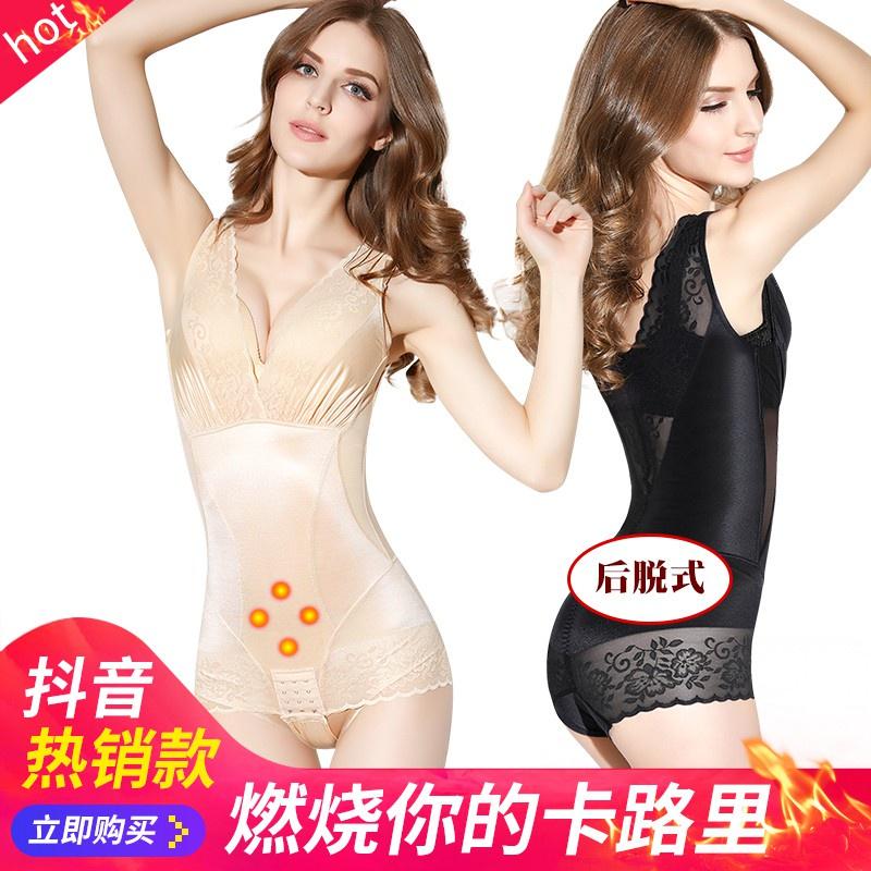 香妮美人計塑身內衣正品美體塑身衣燃脂緊身衣收腹束腰連體束身衣