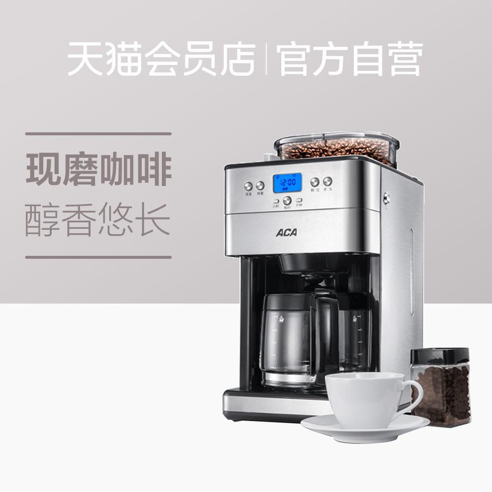 【qwq】ACA/北美電器AC-M18A咖啡