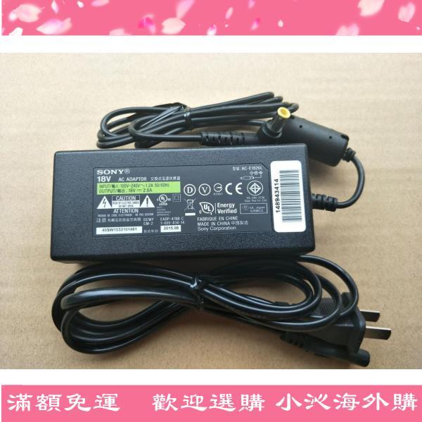 小沁·18V原裝sony SRS-X7音箱電源適配器充電器送線SRS-D8 SRS-X77/xiaoqn