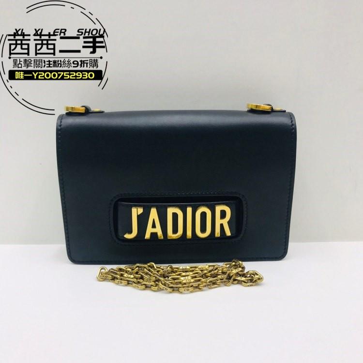 【茜茜二手】Dior Jadior 鏈條包 翻蓋包 迪奧Jadior黑金鏈條包翻蓋包肩背包斜背包