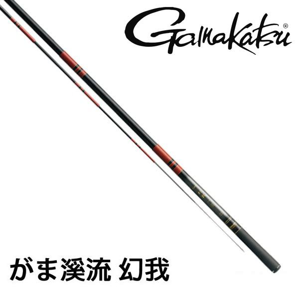 GAMAKATSU 幻我 溪流竿 硬調6.0 硬調7.0 硬硬調5.6【百有釣具】日本製 公司貨有免責 免運費