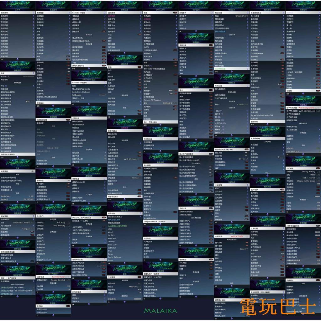 蝦皮優選GTA5/GTA5外掛/輔助 IMP幻影午夜2Take1俠盜獵車手5碧血狂殺2輔助外挂698電玩電玩巴士