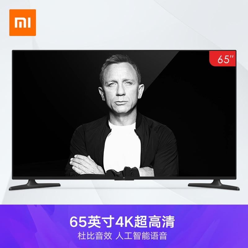 【免運費】65吋小米電視4A65英寸4k超高清液晶屏智能平板家用電視機官方