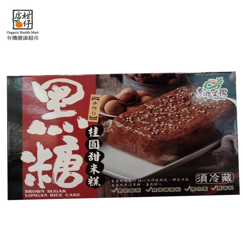 桂圓黑糖米糕(450g/包)