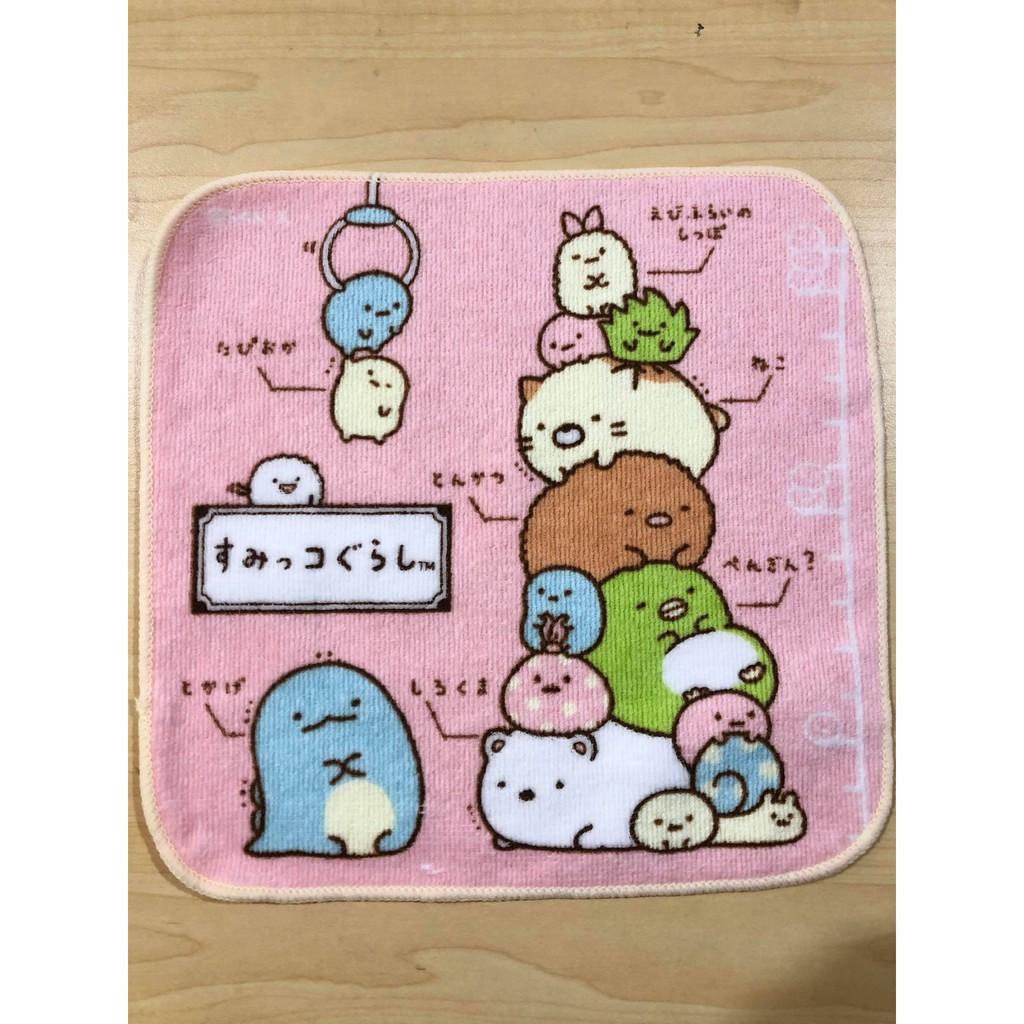 日本/角落生物 角落小夥伴 純棉方巾