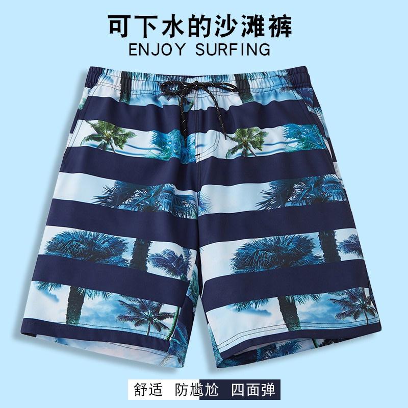 現貨 套裝 大尺碼 大碼 speedo 泳褲 推薦  沙灘褲可下水寬鬆速幹男士五分泳褲泡溫泉防尷尬情侶海邊度假短褲