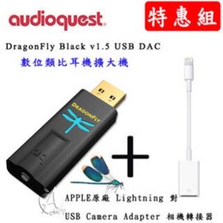 免運 Audioquest Dragonfly USB DAC耳機擴大機+Apple Lightning 相機轉接器套組 臺北市