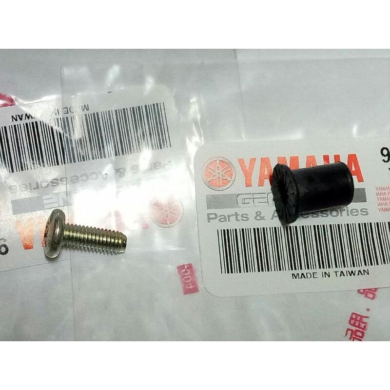 YAMAHA 山葉 勁戰 四代 五代 勁戰 五代 abs BWSR 125 (螺絲+螺帽) 電池外蓋螺絲 電瓶蓋 電池蓋