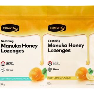※熊熊小舖※  500g大包裝 紐西蘭第一品牌 康維他 Comvita 蜂膠潤喉糖 UMF10+ 蜂蜜檸檬/ 薄荷 新北市