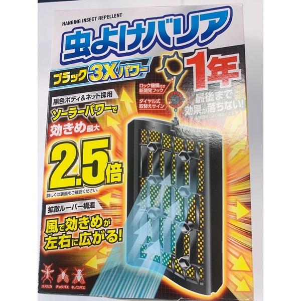 現貨蝦皮最低價 日本 Furakira 超強2.5倍 366日防蚊掛片 可使用1年