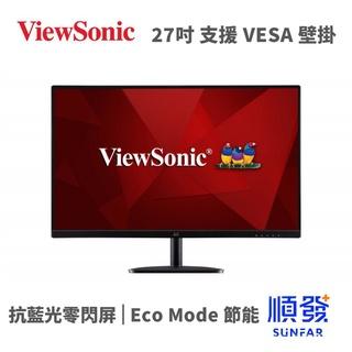 ViewSonic 優派 VA2732-MH 27吋 75Hz VGA/ HDMI/ IPS 螢幕顯示器 zz1h