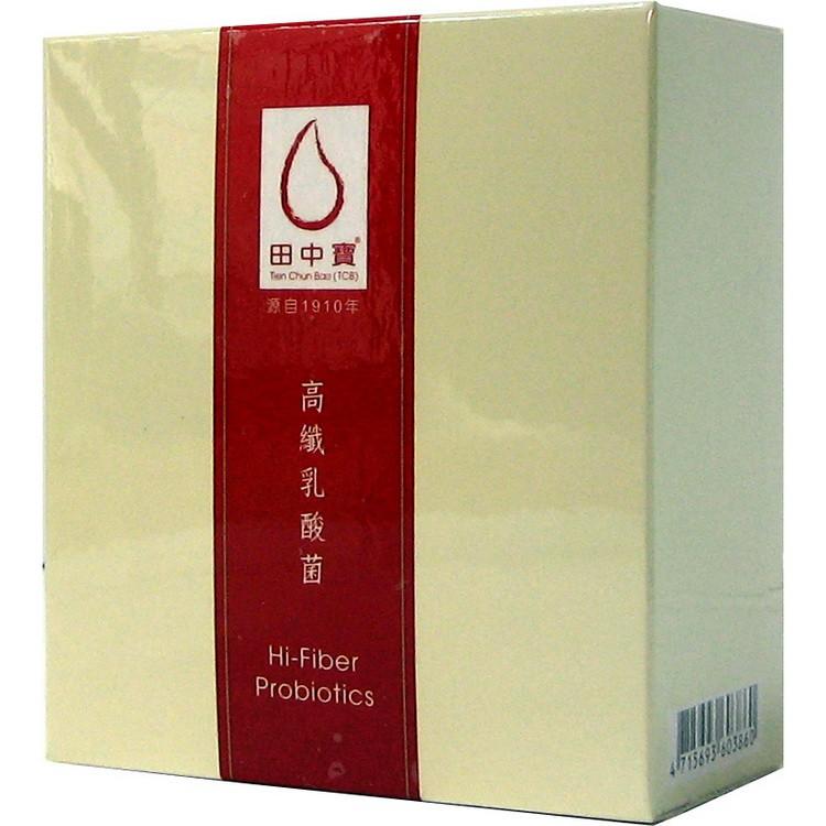 田中寶高纖乳酸菌(6公克x20包/盒)