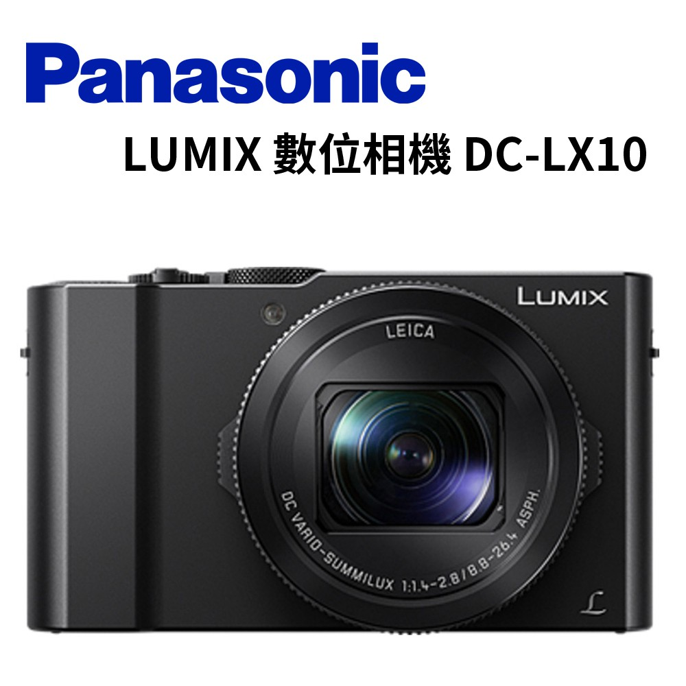 Panasonic國際牌  DMC-LX10  4K 類單眼相機【公司貨】