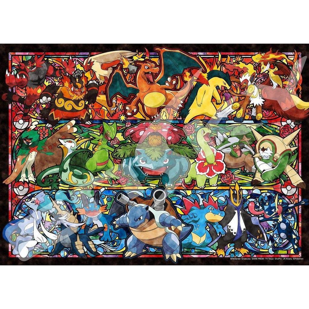 精靈寶可夢  最初的寶可夢 (500片拼圖)