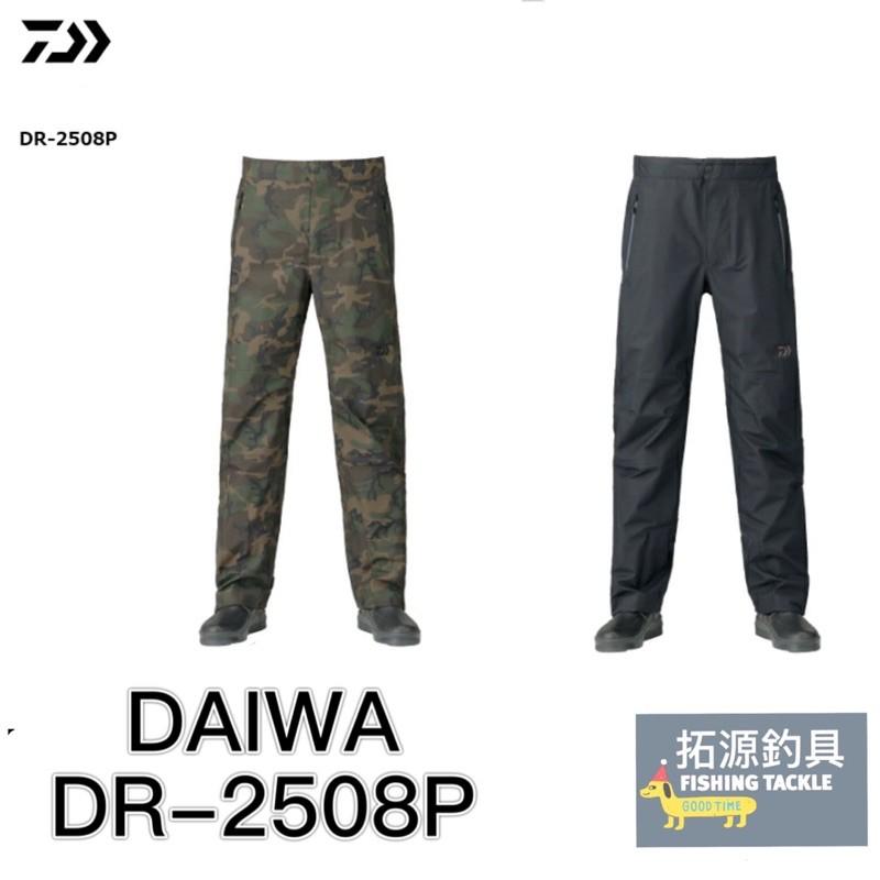 (拓源釣具)DAIWA DR-2508P 防潑水直筒長褲 黑色/迷彩綠