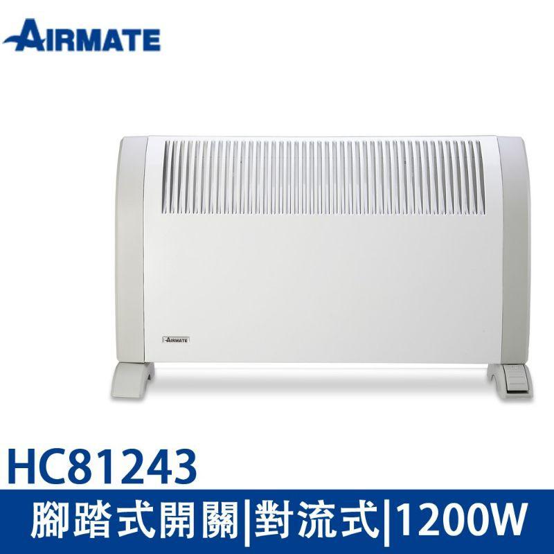 AIRMATE艾美特 腳踏開關對流式電暖器 HC81243