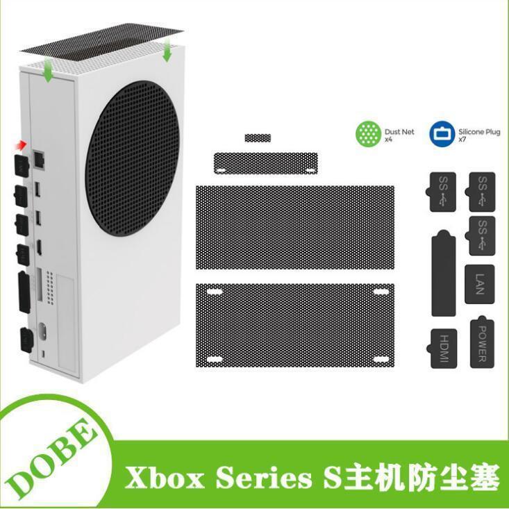 Xbox Series X主機防塵塞XSX Series X防塵網Xbox Series S防塵塞110