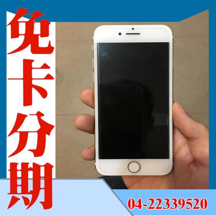 免卡分期 二手iPhone 11 256G  學生/軍人/上班族  高過件率 實體店面安心有保障 歡迎賞機