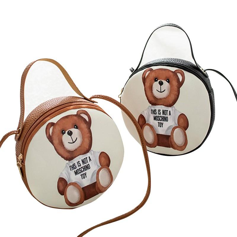 小熊 手提包 韓版手機包 斜跨包 女包 荔枝紋小圓包 小飛象小包 可愛動物印花小包 側背包 斜背包 潮可