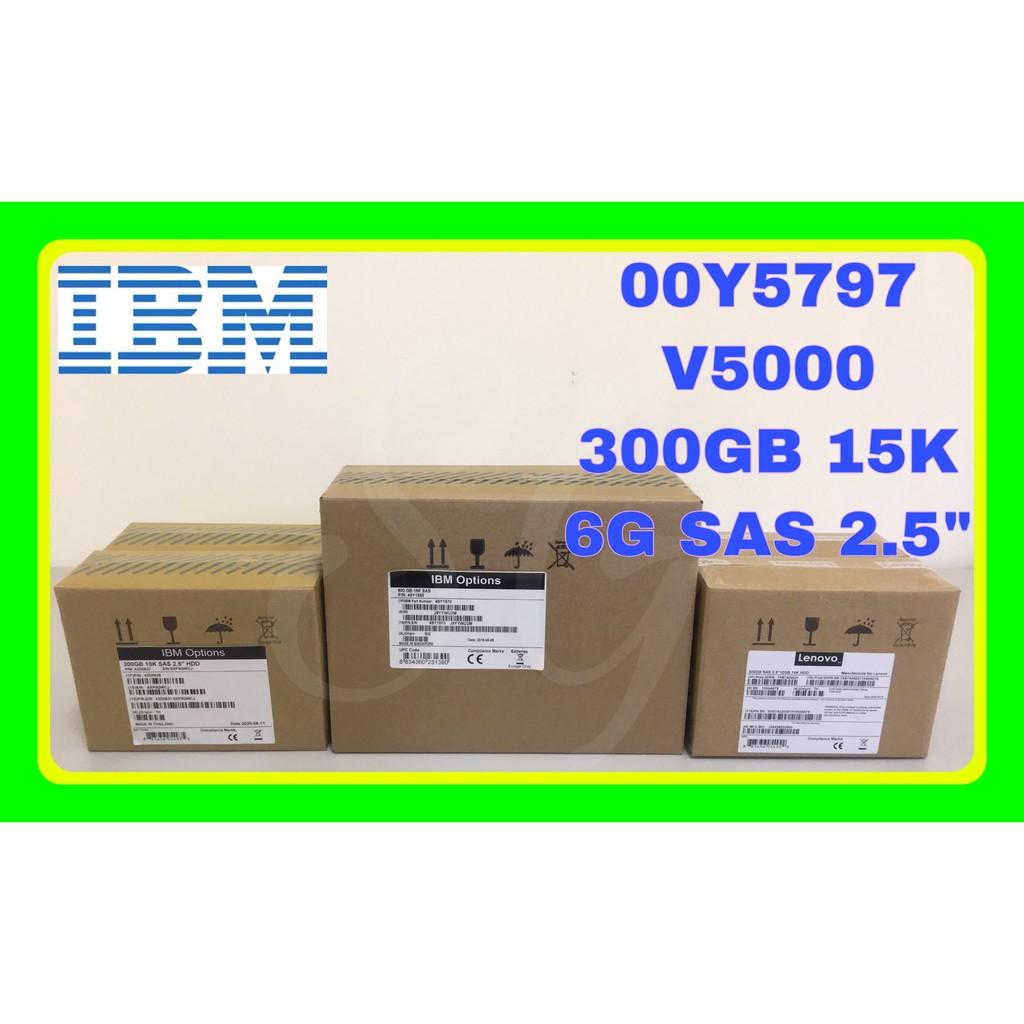 全新盒裝 IBM V5000 G1 300GB 15K SAS 2.5吋 00Y5791 00Y5797