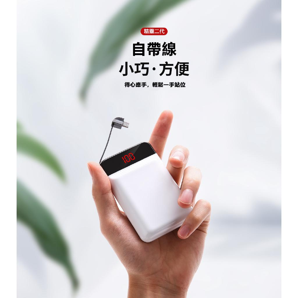 20000mah行動電源 自帶線 充電器 高品質 迷你 快充 旅行充 正品大容量 馬卡龍 蘋果7 8 X 安卓機 行動充 高雄市