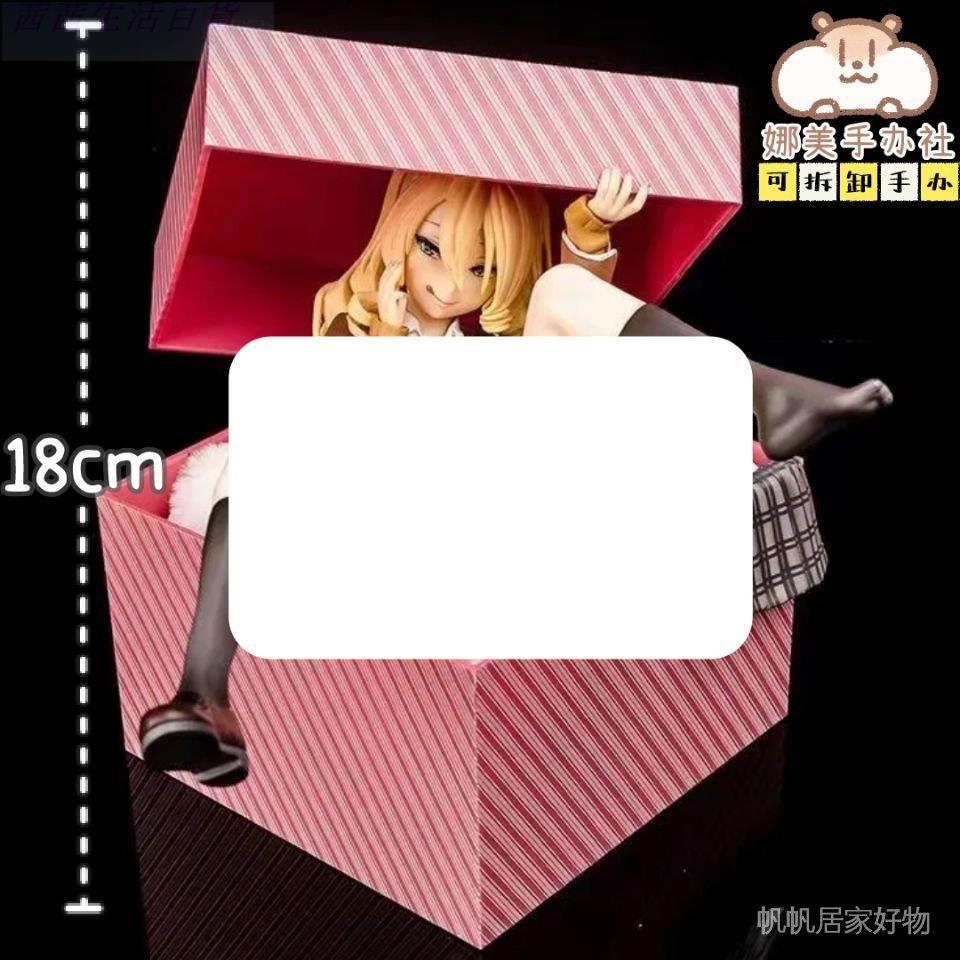 台灣發貨❤四房沙理 動漫周邊手辦模型機箱車載桌面美少女人偶擺件禮物