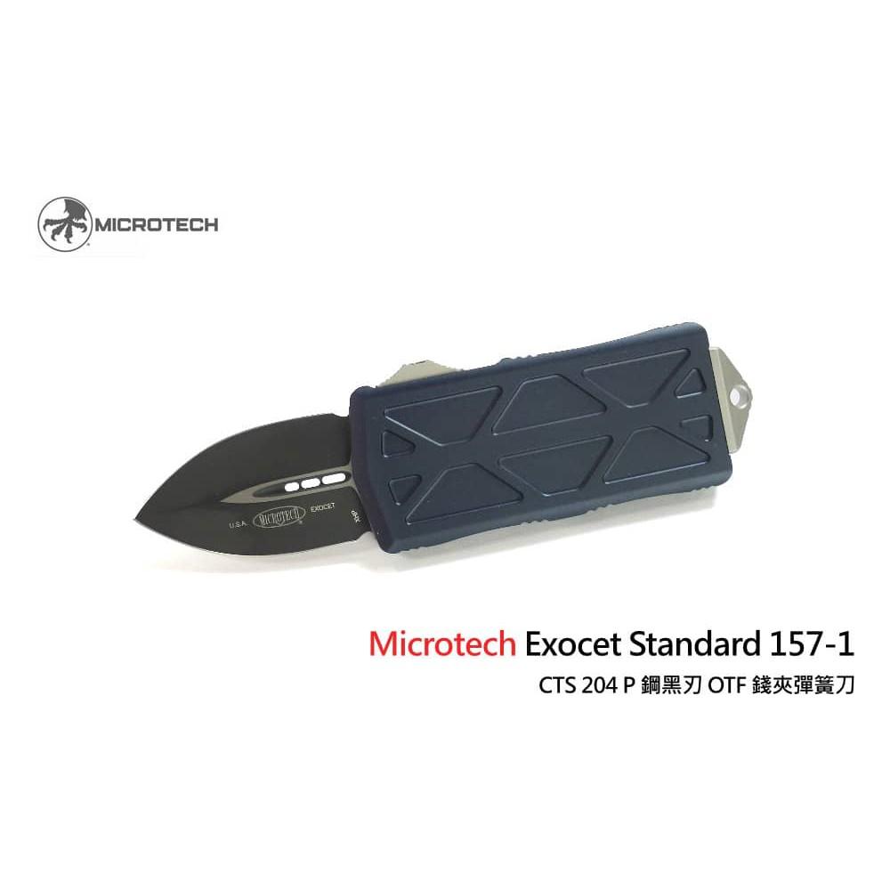 Microtech Exocet 157-1 黑鋁柄 OTF 錢夾彈簧刀 (204P黑刃)