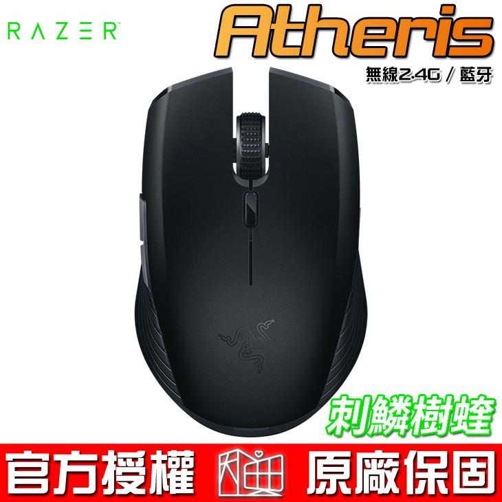 Razer 雷蛇 Atheris 刺鱗樹蝰 電競滑鼠 藍牙滑鼠 7200DPI 無線滑鼠