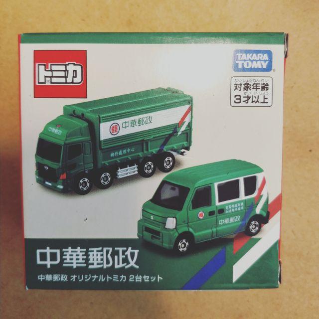 TOMICA 中華郵政車