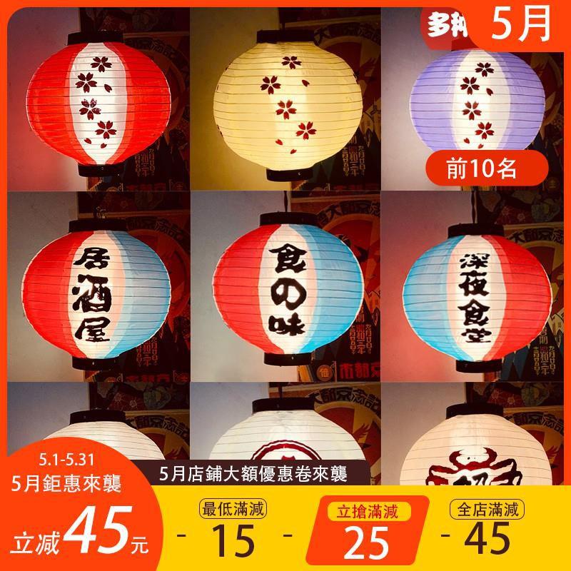 日式燈籠 關東煮燈籠 日本和風料理刺身居酒屋燈籠裝飾戶外防水廣告燈籠定制 可以定製