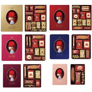 【AMICO】日本Tivolina高帽子紅帽子禮盒 喜餅禮盒 金帽 紅帽 粉紅帽 藍帽 紫帽 雅緻粉帽 2021新款 臺北市