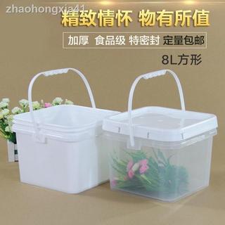 ☫✣♙食品級塑料桶8L升公斤KG加厚帶蓋方形提桶密封包裝桶果醬桶收納桶