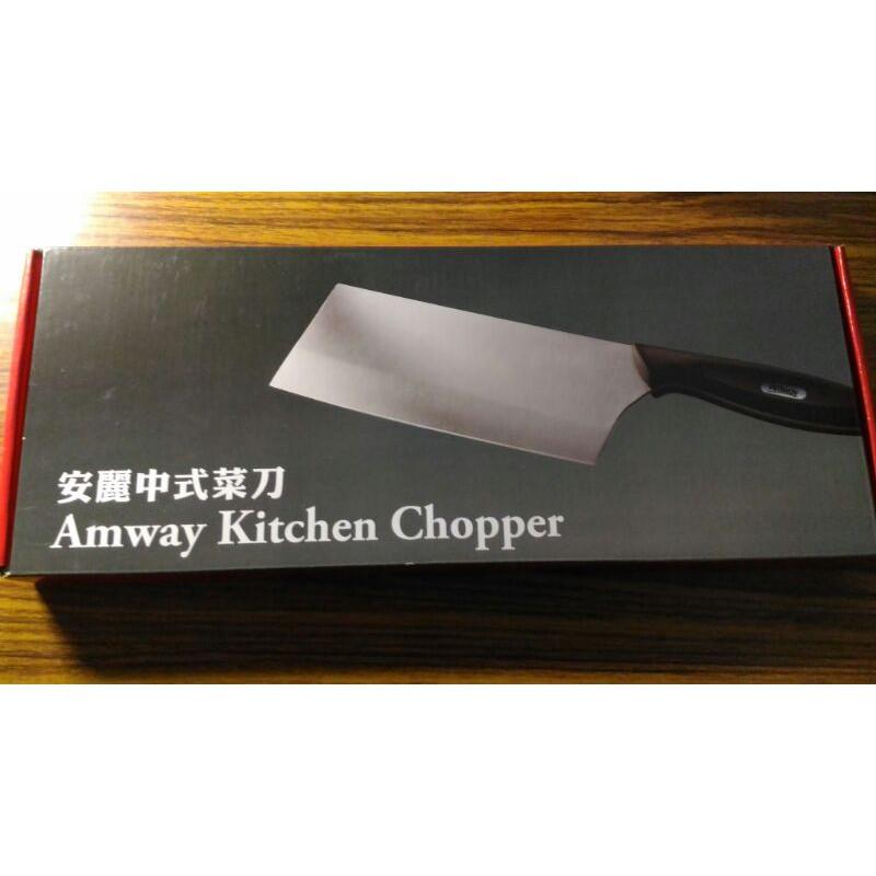 全新 安麗 中式菜刀 (可當益之源淨水器贈品) 剁刀