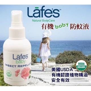 💕🎉現貨🎉💕台灣公司貨Lafe's  Organic純自然有機嬰兒防蚊液118ml美國原裝進口-USDA有機認証 宜蘭縣