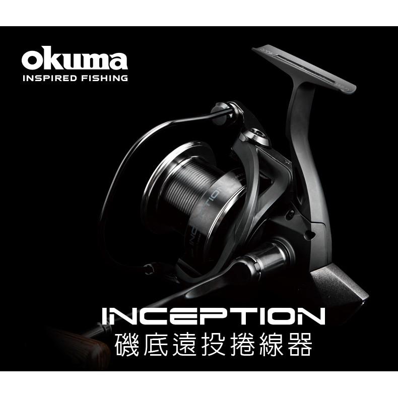 🔥遠投小鋼炮‼️《沿海釣具》 寶熊Okuma® INCEPTION 磯底 遠投 捲線器 # 釣魚 岸拋 大物 鐵板